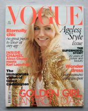 Vogue Magazine - 2010 - July